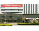 河南农村商业银行LED节能照明工程