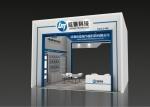 欢迎广大客商莅临公司展位3.2H08参观指导!——第22届广州国际照明展览会