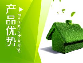 广州产品优势