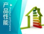 广州产品性能